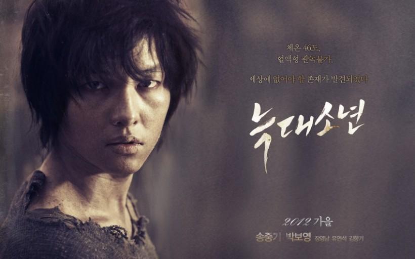 a-werewolf-boy-song-joong-ki-2-848x530