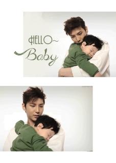 Hello, Baby