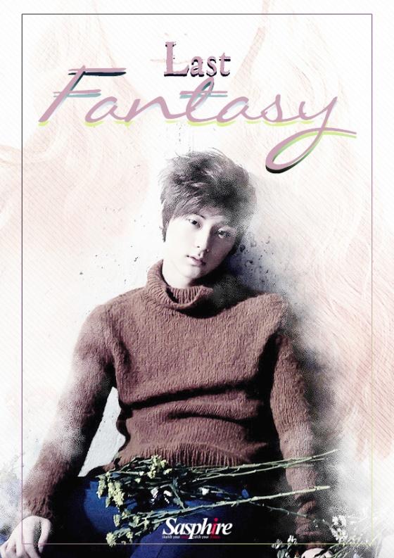 Last-Fantasy